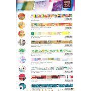 ROUNDTOP 小徑文化×夏米花園2nd
