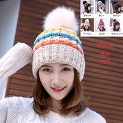 ぽんぽんファー付ニット帽 ビーニー/アクセントに◎鮮やかマルチボーダーあったかリブ編み/6色