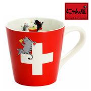 「にゃん屋」★猫国旗マグカップ SWISS(1個箱入り)