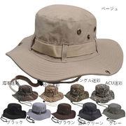 アウトドアキャップ日よけキャップ 帽子バケットハット男女メンズレディース兼用登山釣り撮影