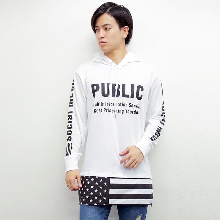 裏毛 裾切替ロング丈長袖パーカー(サイドジップ 星条旗 PUBLIC)