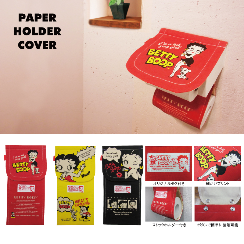 BETTY BOOP TOILET HOLDER COVER