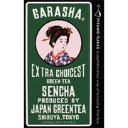 3種の日本茶テトラバック・ガラシャ