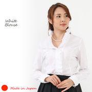 \日本製/白ブラウス セレモニーに使える衿フリルブラウス<8003>