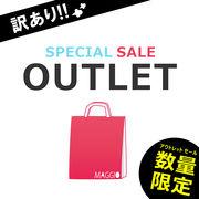 ▼MAGGIO▼【☆アウトレット商品☆】なくなり次第終了のお得な商品!!