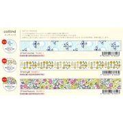 パピアプラッツ【Papier Platz】デザイナーズマスキングテープ cottind(コッティンド)12_20発売
