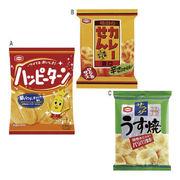 (低額ノベルティグッズ)(低額食品(1000円以下))亀田製菓 小袋