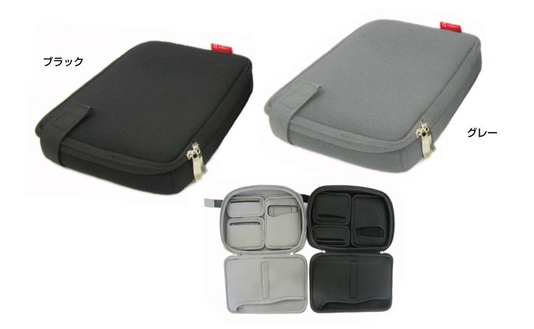 バッグインバッグ スマホ タブレット バッテリー収納整理 ELcarry Free storege ブラック