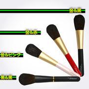 熊野筆 北斗園 HBSシリーズ フェイスブラシ「熊野化粧筆」