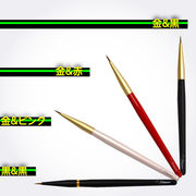 熊野筆 北斗園 HBSシリーズ アイライナーブラシ「熊野化粧筆」