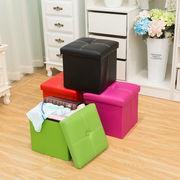 リビング収納スツール 収納ボックス 足置き台 収納ベンチ イス チェア おもちゃ箱 掃除道具入れ