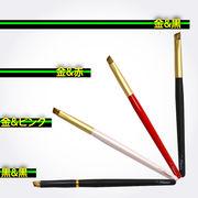 熊野筆 北斗園 HBSシリーズ アイブロウブラシ「熊野化粧筆」