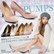 【即納】【大きいサイズ有】シンプルパンプス/pu全6色★al-3880c【自社工場】美脚/靴