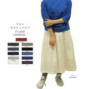 オリジナル リネン100% (麻)ワイドパンツ オリジナル ガウチョパンツ スカンツ スカーチョ