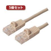 【5個セット】 ミヨシ カテ5eストレ-トLANケーブル 10m アイボリ- TWN-51