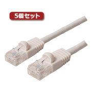 【5個セット】 ミヨシ カテ6ストレ-トLANケーブル 1m ホワイト TWN-601WH