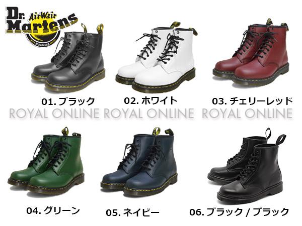 S) 【ドクターマーチン】 1460 8アイ ブーツ[ユニセックス] 全6色 メンズ&レディース