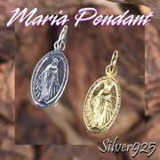 マリアペンダント-2 / 4017-4018--1806 ◆ Silver925 シルバー ペンダント チャーム マリア