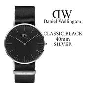 【まとめ割10%OFF】ダニエルウェリントン DANIEL WELLINGTON 腕時計 Classic Black 40mm シルバー NATO
