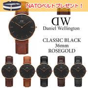 【交換ベルト付き】ダニエルウェリントン DANIEL WELLINGTON 腕時計 Classic Black 36mm ローズゴールド