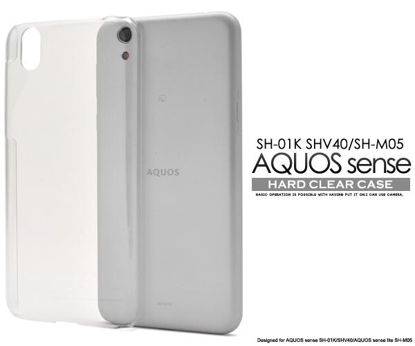 ハンドメイド オリジナル 素材 AQUOS sense SH-01K SHV40 basic AQUOS sense lite SH-M05 クリアケース
