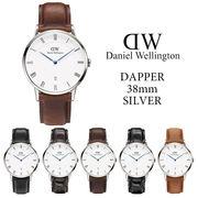 ダニエルウェリントン DANIEL WELLINGTON 腕時計 DAPPER  38mm シルバー 本革ベルト