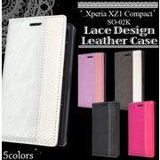 Xperia XZ1 Compact SO-02K用 手帳型レースデザインレザーケース