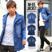 【IMP】カットデニムM-65ジャケット