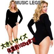大きいサイズ☆MusicLegs(ミュージックレッグス) オペークロングスリーブハイレグレオタード ML8170Q