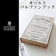 ■コベントガーデン■ オールドパルファンブック