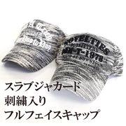 【2018SS新作】スラブジャカード 刺繍入り フルフェイスキャップ