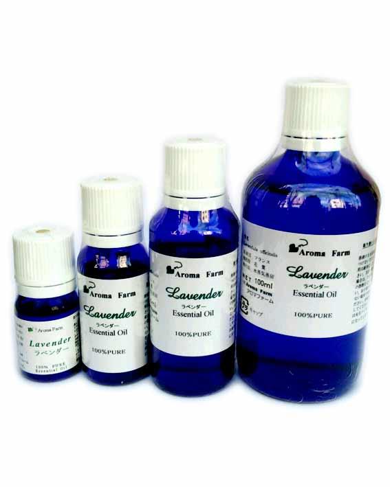 エッセンシャルオイル(精油)  Lavender/ラベンダー 各サイズ