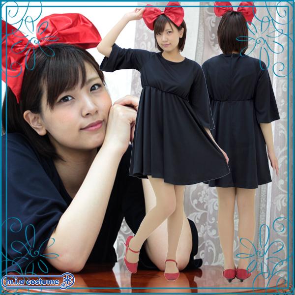 1144D★M■送料無料■ 魔女のキキコスチューム 色:紺 サイズ:M/BIG