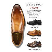 【UN SNOBBISH】3カラー6タイプビジネスシューズ UN-204