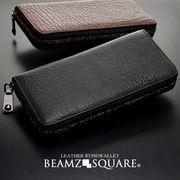 BEAMZSQUARE 銀革(牛革)ラウンドランダムカラーファスナー長財布 BZSQ-3300 2色展開