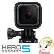 GoPro HERO5 Session CHDHS-502-AP