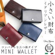 Dom Teporna Italy 本革 三つ折り財布 イタリアンレザー 薄型 コンパクトウォレット