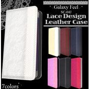 <ギャラクシー04J用>Galaxy Feel SC-04J用 手帳型レースデザインレザーケース