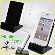 スマートフォンや携帯電話用スタンド什器★iPhoneカバーケースのディスプレイに♪アイフォン・携帯立て