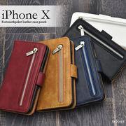 <アイフォンテン用>iPhone XS/X用ファスナー&ポケットレザーケースポーチ