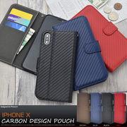 <アイフォンテン用>iPhone XS/X用カーボンデザイン手帳型ケース