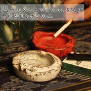 灰皿 ヤモリ ロンボク 焼き物 アジアン エスニック 雑貨 ※3個単位での発注をお願いします。