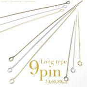 ★L&A original parts★9ピン・ロングtype☆50、60、80mm★最高級鍍金★K16GP★