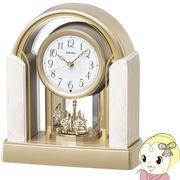 セイコー 置き時計 電波 アナログ 回転飾り アイボリー マーブル 模様 BY236G SEIKO