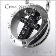 ステンレス ネックレス クロス 十字架 リング シルバー ブラック レディース メンズ アクセサリー