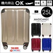 ☆OUTLET☆ TSAロック機内持ち込み可 小型8輪 キャスターキャリーケース 約25L 国内旅行[7105ss]軽量