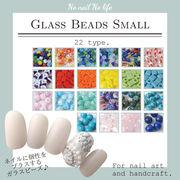 【ネイル】ガラスビーズS 日本製ビーズ 天然石ビーズ ターコイズ ハンドメイドにも♪