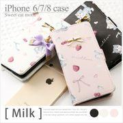 ねこ ネコ  猫 キャット CAT  総柄プリント iPhone 6・7・8ケース ミルク