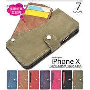 <アイフォンテン用>iPhone XS/X用スライドカードポケットソフトレザー手帳型ケース