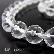 水晶(クリスタル)【ミラーボールカット】8mm【天然石ビーズ・パワーストーン・ネコポス配送可】